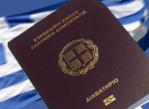 Κατάργηση της Visa για επίσκεψη στις Η.Π.Α.